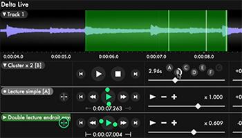Capture écran du GRM-Player